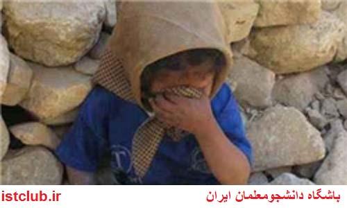 برگزاری جشنواره «الفبای فردا» در ۲۶ آذر/ حمایت تحصیلی از کودکان یتیم