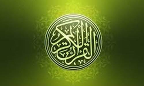 تلاوت یک صفحه قرآن روزانه در بین دانشآموزان، دانشجویان و کارمندان از سال آینده