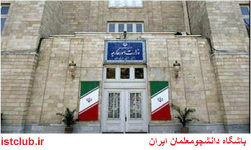 یک مقام کنسولی ممنوعالخروجی چند معلم ایرانی شاغل در امارات را کذب خواند