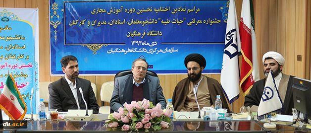 مهرمحمدی؛ گنجاندن آموزش مستقیم فناوری اطلاعات و ارتباطات در دروس دانشجومعلمان