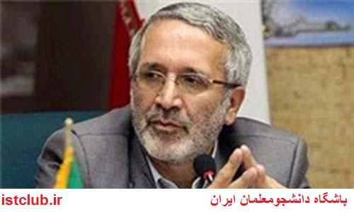 محدودیت نام نویسی در رشته علوم انسانی در تهران منتفی شد