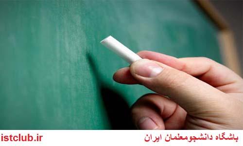 امسال 10 هزار نفر از دانشجومعلمان ورودی 91 دانشگاه فرهنگیان در سراسر کشور فارغالتحصیل میشوند