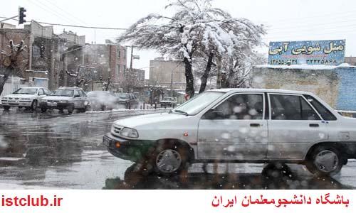وضعیت بارش برف و باران در زمستان امسال