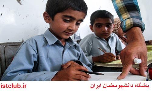 توزیع هدایای ویژه رهبری بین دانشآموزان مناطق محروم لرستان