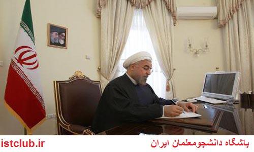 روحانی؛اقدام عربستان درراستای دامن زدن به تروریسم است/وزرای اطلاعات وکشور مهاجمان راشناسایی کنند