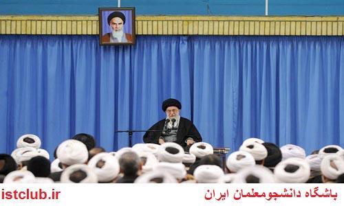 انتقاد شدید رهبر انقلاب از سکوت و حمایت مدعیان آزادی و حقوق بشر از جنایات رژیم سعودی