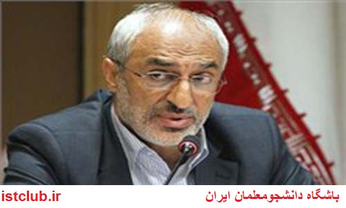 تکلیف رییس دانشگاه فرهنگیان هرچه زودتر مشخص شود