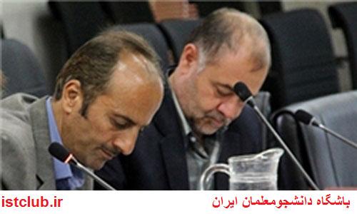 در شورای عالی استانها مطرح شد : پیگیری صدور احکام استخدامی دانشجو معلمان 93 و 94