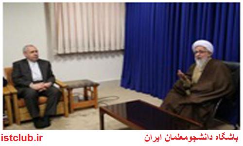 آیت الله جوادی آملی؛ وزارت آموزش و پرورش برای رشد فرهنگی معلمان برنامه داشته باشد