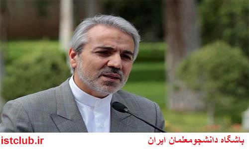 4500میلیاردبرای پاداش بازنشستگی فرهنگیان