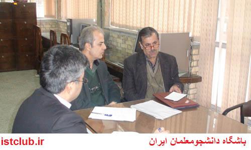 تمدید ارسال مقاله به دومین همایش ملی تربیت معلم تا پایان بهمن ماه 94