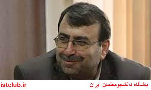 نتایج امتحانات نهایی دیماه دانشآموزان در اوایل بهمن اعلام میشود