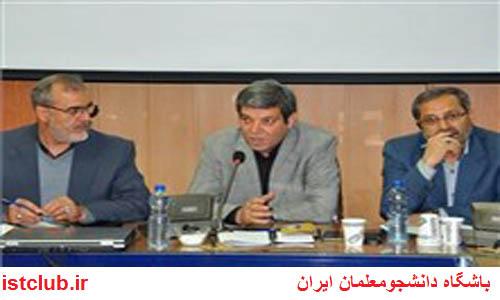 تخصیص 180میلیارد ریال برای تکمیل هتل فرهنگیان مشهد