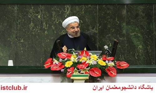 روحانی؛ رفع تحریمها گشایشهای بزرگی را برای اقتصاد کشور ایجاد میکند