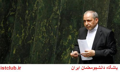 صدور احکام رتبه عالی و خبره برای فرهنگیانی که رتبه بندی نشده اند