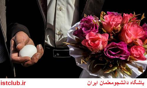 بیمه ازدواج فردا رونمایی میشود/ خرید بیمه نامه از ۱۰ هزار تومان