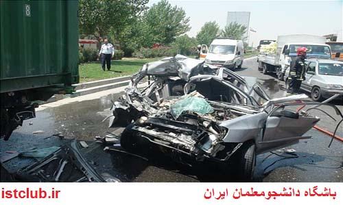 کودکان قربانی تصادف ایران ۳ هزار نفر، در سوئد ۴ نفر/پیشنهاد به خودروسازان