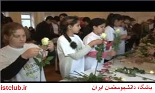 دانش آموزان اتریشی گل های صلح اهدا کردند