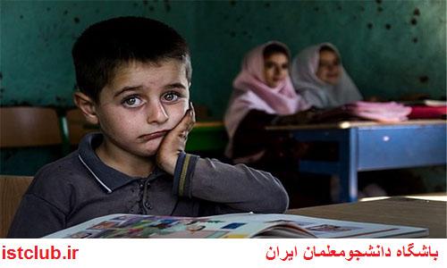 مدارس روستامرکزی و شبانه روزی برای جذب دانشآموزان مناطق محروم