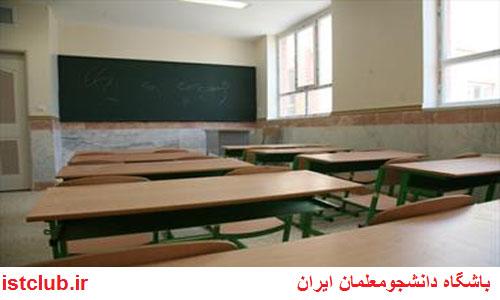 افتتاح 233 کلاس درس سیستان و بلوچستان در دهه فجر