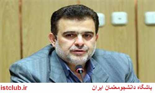 نخستین دوره مسابقات قرآنی فرهنگیان کشور برگزار می شود