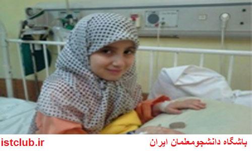 دانش آموز 9 ساله ای که حجاب را معنا کرد
