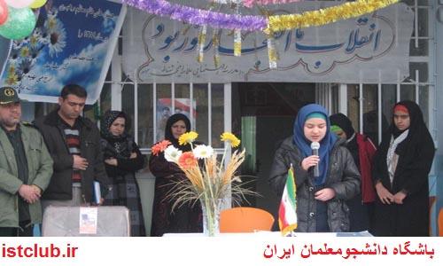 برگزاری چهارمین دوره نمایشگاههای «مدرسه انقلاب» از ۱۲ بهمن