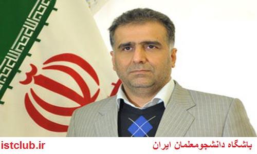 پرداخت خسارت بیمه تکمیلی فرهنگیان به ۱۵ روز رسید