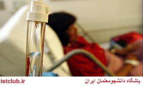 پرداخت هزینههای دارویی و درمانی بیماران سرطانی و صعبالعلاج