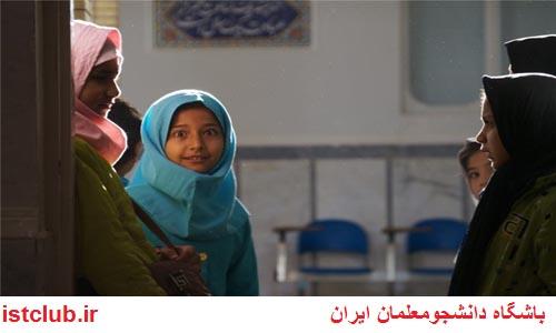 رأفت رهبر معظم انقلاب به تحصیل تعداد زیادی از دانشآموزان افغانستانی در مدارس انجامید