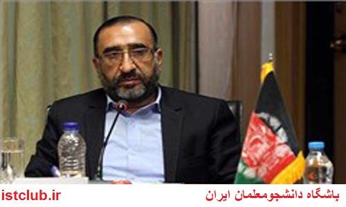 ایران 25 معلم افغانی را در مقطع کارشناسی ارشد آموزش داده است