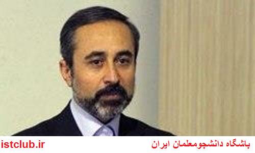 27 بهمن روز اتمام ارسال آثار پرسش مهر دانش آموزان استان ها