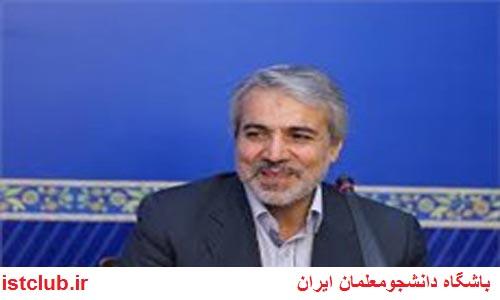 نوبخت؛ عیدی کارکنان دولت هنوز مشخص نیست/افزایش 20 تا 40 درصدی حقوق بازنشستگان
