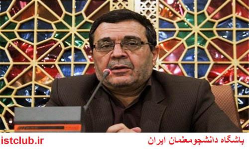 مدیرکل اصفهان : دوره آموزشی یکساله پذیرفته شدگان آزمون استخدامی تا 10 شهریور ادامه دارد