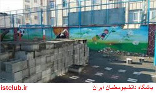 کمک ماهیانه 100نفر از فرهنگیان آبدانانی به ساخت مدرسه
