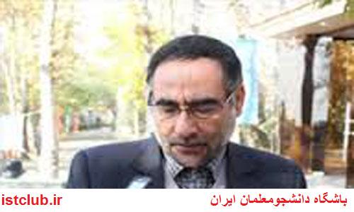 قدر دانی از 60 هزار دانش آموز برگزیده قرآنی در خراسان رضوی