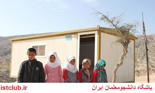 جمعآوری مدارس کانکسی در شهرستانهای «جم» و «دیر» استان بوشهر