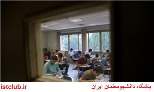 متن کامل سند ائتلاف ملی «نظام مراقبت اجتماعی دانشآموزان»
