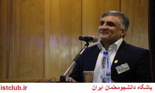 معاون دانشجویی دانشگاه فرهنگیان؛ حضور فعالانه