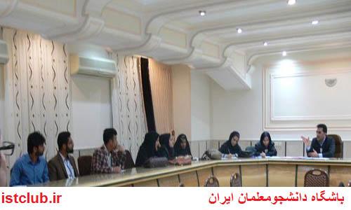 برگزاری کمیسیون های سه گانه در همایش کشوری دبیران شواری صنفی دانشگاه فرهنگیان+جزییات