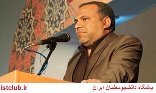 مسعود شکوهی مدیر کل امور تربیتی و مشاوره آموزش و پرورش شد