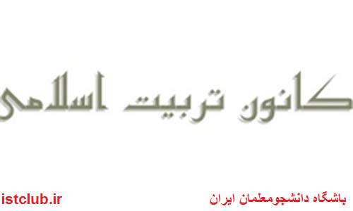 حضور پرشور مردم در «راهپیمایی 22 بهمن» نویدبخش مشارکت گسترده در انتخابات است