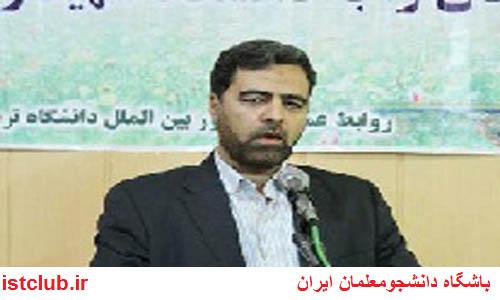 آموزش حدود 2 هزار نفر از آزمون استخدامی در دانشگاه شهید رجایی