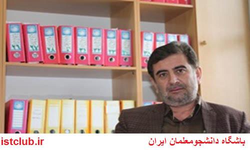 مدیر هسته گزینش زنجان:بررسی صلاحیت گزینش دانشجو معلّمان ورودی سال 91 زنجان آغاز شده است