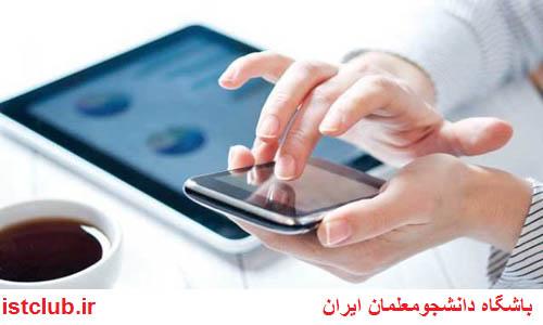 مدیرعامل موسسه تبیان: شبکه اجتماعی ویژه دانشآموزان راهاندازی میشود