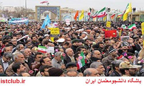 رئیس دانشگاه شهید رجایی: راهپیمایی 22 بهمن عظمت ملت ایران را نشان می دهد