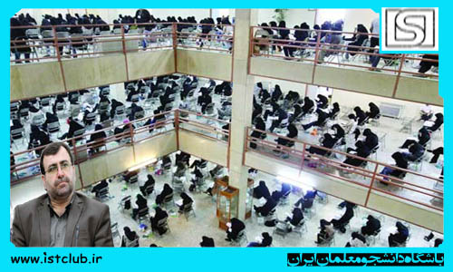 شرایط اعمال سابقه تحصیلی تمام پایههای متوسطه در پذیرش کنکور