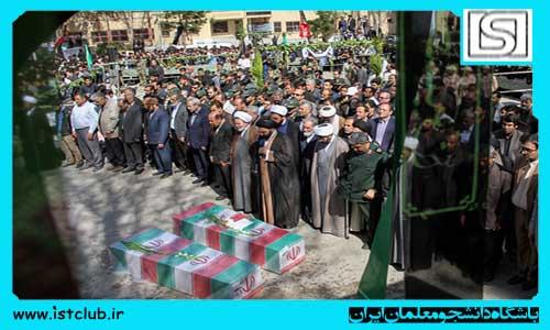 پیکر ۲ شهید گمنام در پردیس شهید بهشتی دانشگاه فرهنگیان خراسان رضوی آرام گرفت