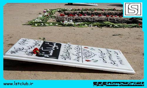 گزارش تصویری/تشییع و تدفین دو شهید گمنام ـ دانشگاه فرهنگیان مشهد