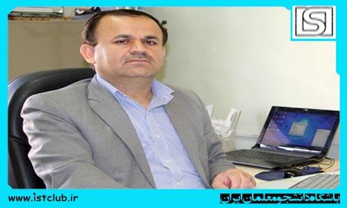 آغاز پست بندی دانشجو معلمان ورودی 91 استان فارس